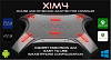 Click image for larger version.  Name:XIM4ProductBanner.png Views:341 Size:220.4 KB ID:8960